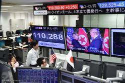 کره جنوبی: دیدار ترامپ و اون انجام میشود