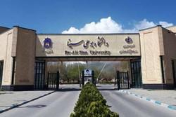 توضیح معاون فرهنگی دانشگاه بوعلیسینا در خصوص حواشی یک جشن