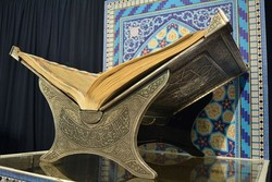 Centuries-old copy of Quran recovered