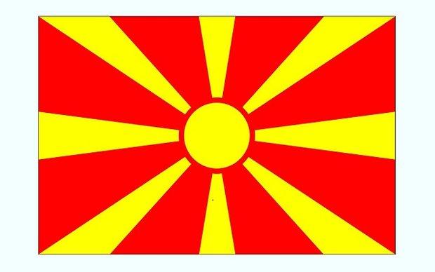 مقدونیه با تغییر نام خود موافقت کرد