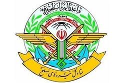 İran'dan ABD'nin İHA iddiasına yalanlama