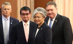 سیئول میں امریکہ، جنوبی کوریا اور جاپان کے وزرائے خارجہ کا اجلاس