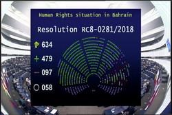 اروپا و بحرین