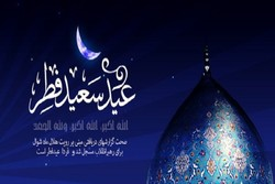 عبادت در رمضان در صورت تداوم بندگی الهی مورد قبول است