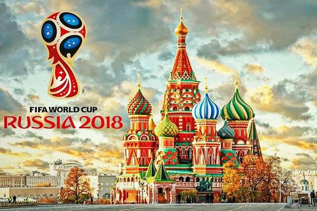 درآمد ۲ میلیارد دلاری روسیه از جام جهانی فوتبال