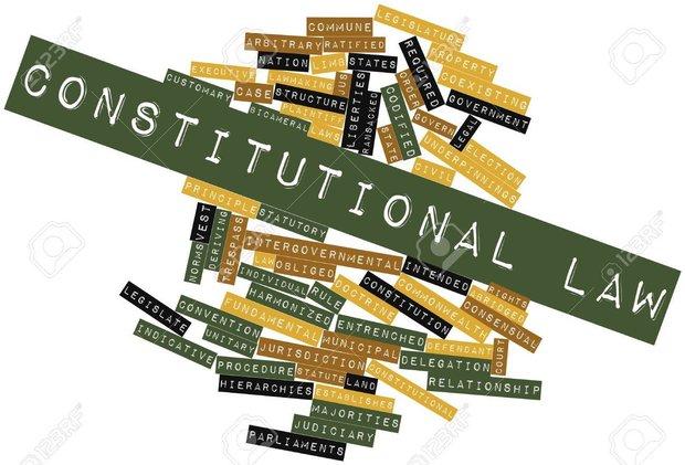 کنفرانس بینالمللی قانون اساسی و فلسفه برگزار می شود