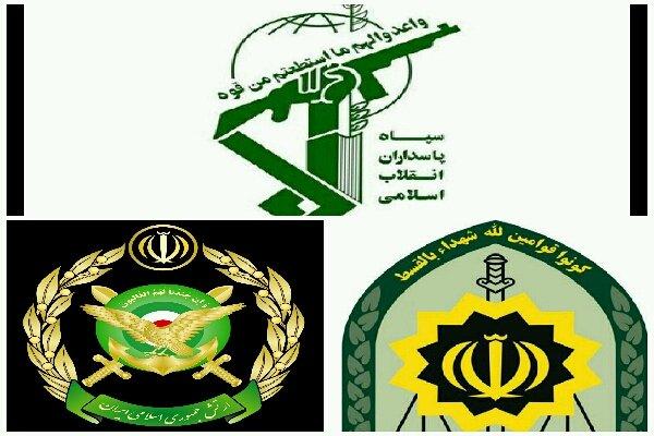"""مؤتمر تكريم """"ثقافة البطولة والرياضات التقليدية والزور خانه"""" لدى القوات المسلحة الايرانية"""
