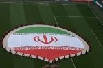 دیدار تیم های ایران و مراکش - جام جهانی روسیه