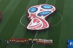 الكشف عن حكام مباراة إيران والبرتغال