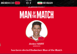 «امینه حاریث» بهترین بازیکن دیدار تیمهای ملی ایران و مراکش شد