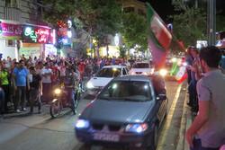 جشن خیابانی