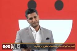 تقلید صدا خواننده ها توسط شهاب مظفری در خندوانه