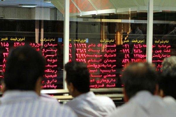 معامله ۳۹ هزار سهم در بورس کرمانشاه