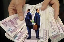 فعالشدن گزینه«مشاهده پرداختیهای مدیران»درگروی تصمیم هیات وزیران