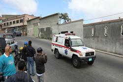 ونزوئلا میں بم دھماکے میں 17 افراد ہلاک