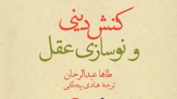 ترجمان