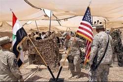 عراق آمریکا