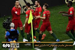 اتفاقات جام جهانی2018