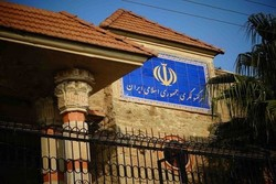 Iranian consulate in Erbil launches electronic visa system