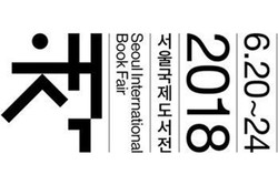 Iran to attend Seoul Intl. Book Fair in Korea
