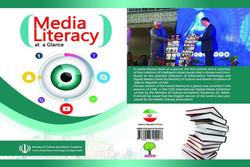 """Media Literacy in a Glance"""