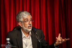 بزرگداشت استاد احمد احمدی