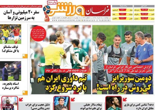 صفحه اول روزنامههای ورزشی ۲۸ خرداد ۹۷