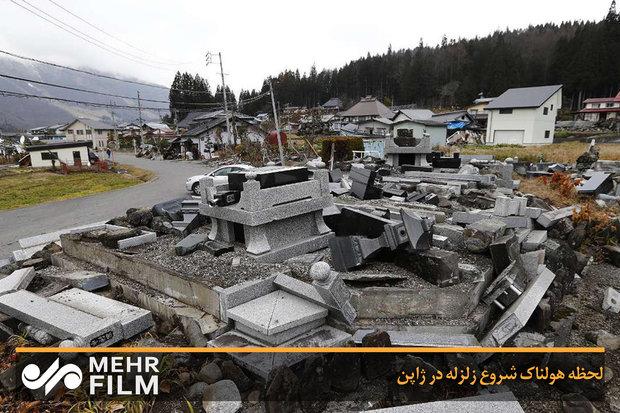 Japonya'daki korkunç depremden görüntüler