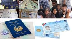 صدور بیش از ۶۰ هزار دفترچه سفر برای اتباع خارجی