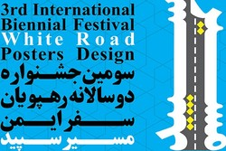 Intl. 'White Road Poster Design' opens in Tabriz