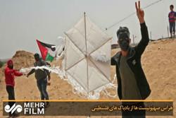 بادباک فلسطینی