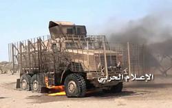 اليمن.. تدمير بارجة و331 آلية ومدرعة ومقتل وجرح مئات المرتزقة في الساحل الغربي