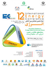 Innovative Systems in Energy-Water-Environment Nexus