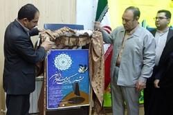 جشنواره فرهنگ و هنر اقوام ایرانی