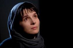 "French actress Juliette Binoche in a scene from Abbas Kiarostami's acclaimed 2008 movie ""Shirin"""