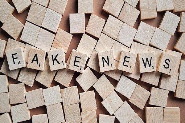 مرکز مقابله با اخبار جعلی شبکه های اجتماعی تاسیس می شود