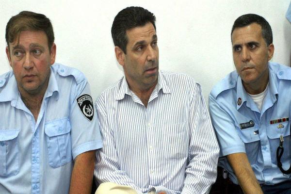 İsrailli eski bakan İran adına casusluk yapmaktan gözaltında