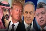 اردن اسرائیل آمریکا عربستان