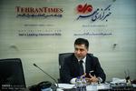نشست فرصت های ایران و آمریکا بعد از برجام