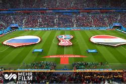 خلاصه بازی روسیه ۳ - مصر ۱