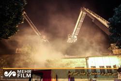 آتش سوزی در ساختمانی از خیابان امیرکبیر