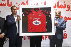 اعضای کادر مدیریتی باشگاه سوهان محمد سیما مشخص شدند