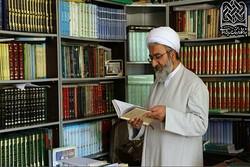 فعالیتهای گروه عرفان اسلامی پژوهشگاه فرهنگ و اندیشه اسلامی