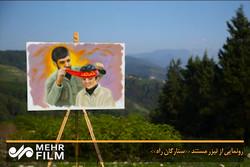 وصیت نامه شهید صالحی درباره برادران بسیجی/چقدر از این قافله عقبیم