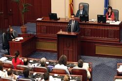 پارلمان مقدونیه