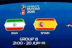 تشكيلة منتخب إيران في مباراة اليوم مع منتخب إسبانيا