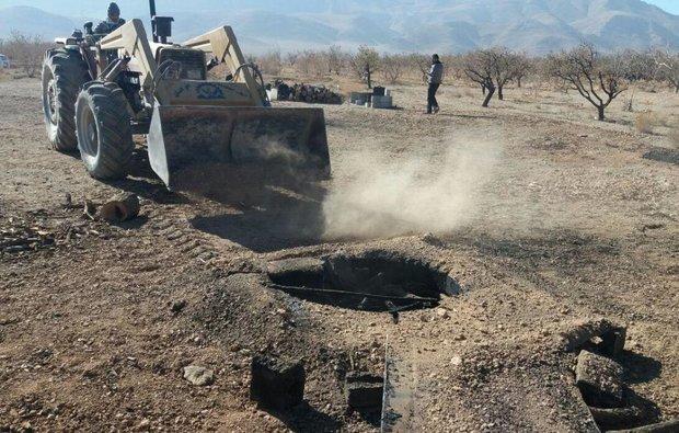 چاه غیرمجاز در شیراز مسدود شد