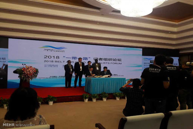 4th day of 'OBOR Journalist Forum' focuses on Xiamen's tourism industry