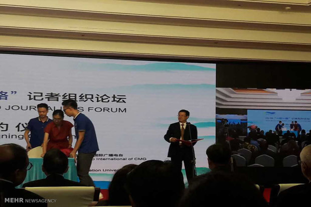 One-Belt One-Road Journalist Forum in Beijing