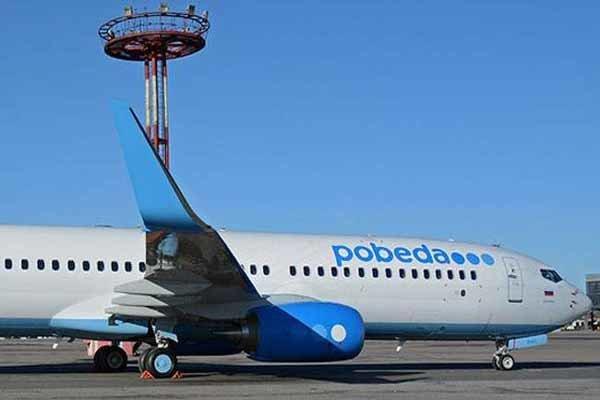 أول طائرة روسية تهبط في بغداد  منذ عام 2004
